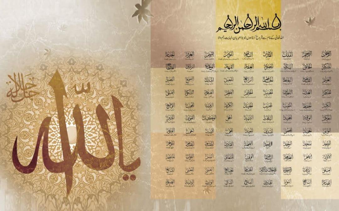 Asma Ul Husna – 99 Nama Allah