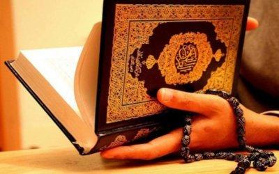 2 Ayat Quran Untuk Wajah Manis Berseri